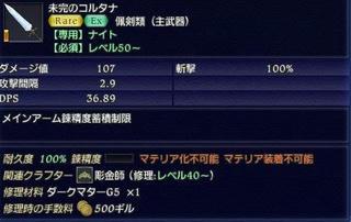 WS018451.JPG