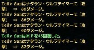 WS020299.JPG