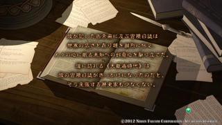 2012-09-28-135749.jpg
