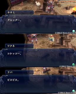 2012-09-29-205653aa.jpg