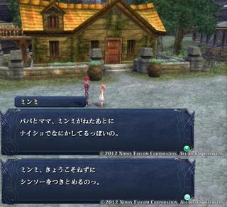 2012-10-04-001253.jpg
