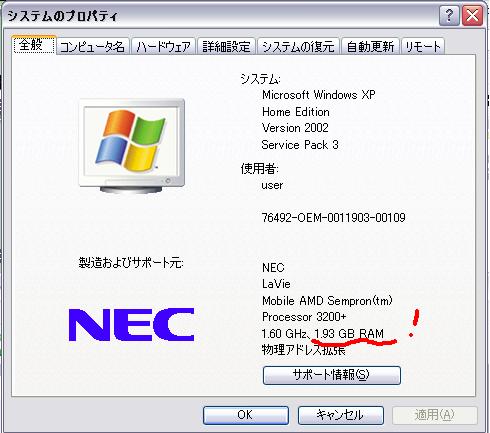 http://file.rumchen.blog.shinobi.jp/aaaaa.PNG