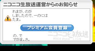 http://file.rumchen.blog.shinobi.jp/erorr.jpg
