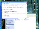 b4225d32.JPG