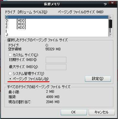 WS000063.JPG