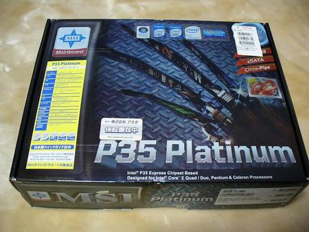 P1030735.jpg