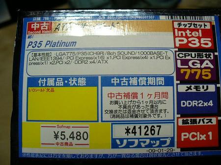 P1030736.jpg