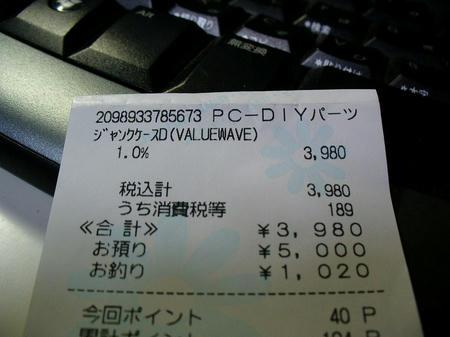 s-P1030853.jpg
