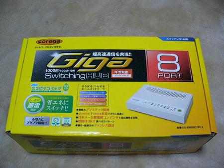 s-P1040557.jpg