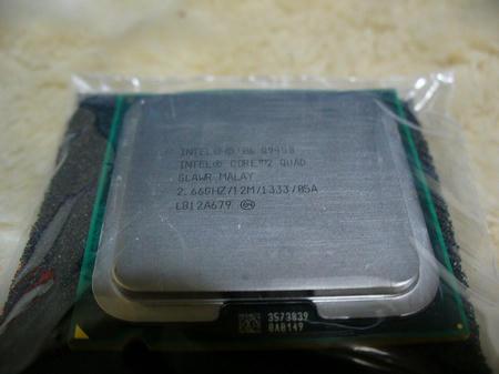 P1040685.jpg