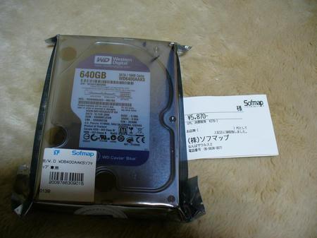 P1050159.JPG