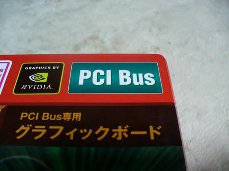 P1050470.jpg