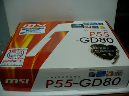 P1060083.jpg