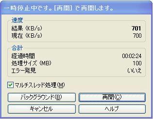 8a966750.jpeg