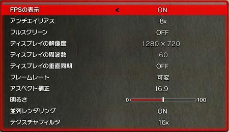 SF4_1.JPG