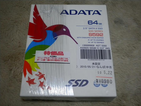 DSCN1632.jpg