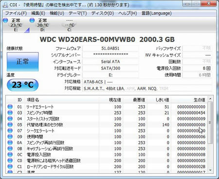 WS000250.JPG