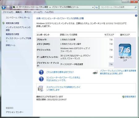 16c7a93f.jpeg