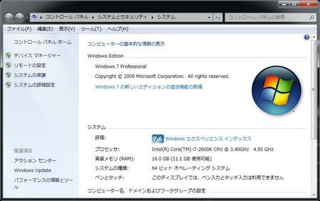 cd520f50.jpeg
