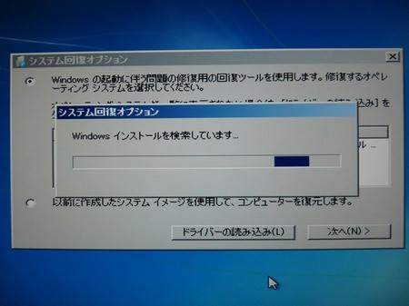 P1010892.jpg