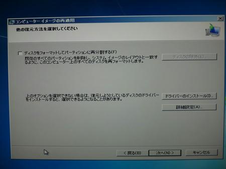 P1010896.jpg