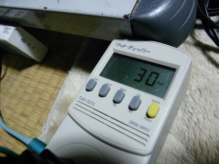P1020404.jpg