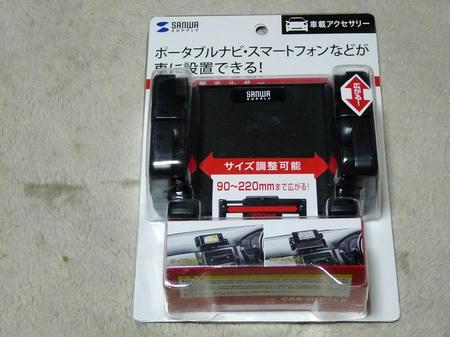 P1020654.jpg