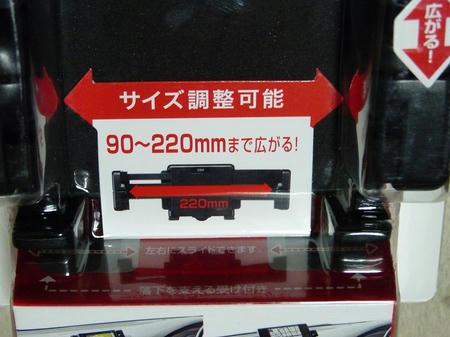 P1020656.jpg