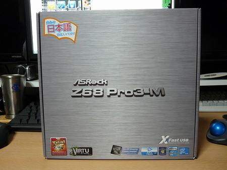 P1030009.jpg