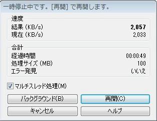 WS000319.JPG