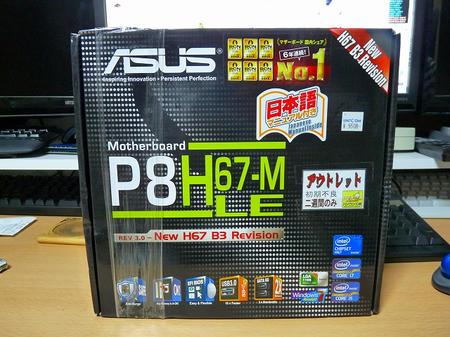 P1030159.jpg