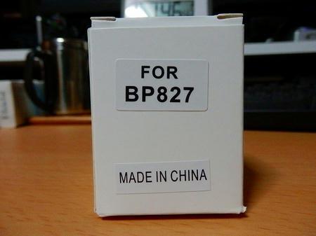 PC300001.jpg