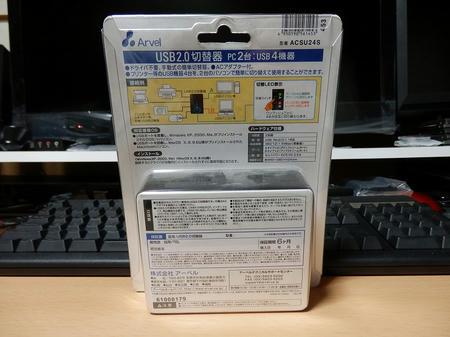 P3040048.jpg