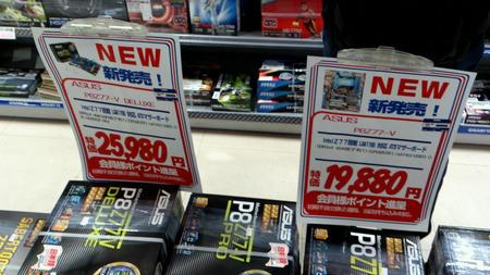 2012_04_08_10_14_11.jpg