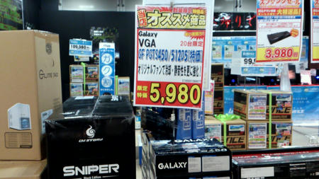 2012_04_08_10_35_22.jpg