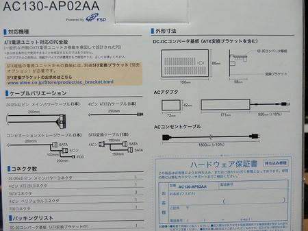 P5120034.jpg