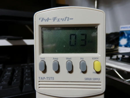 P5120002.jpg