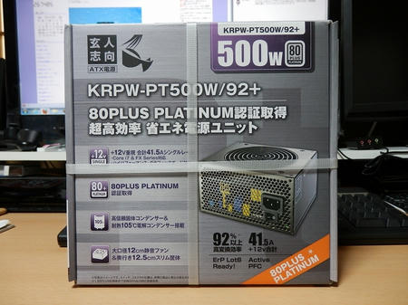 P5270001.jpg