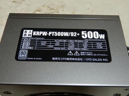 P5270019.jpg