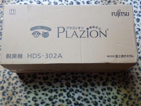 P7070030.jpg