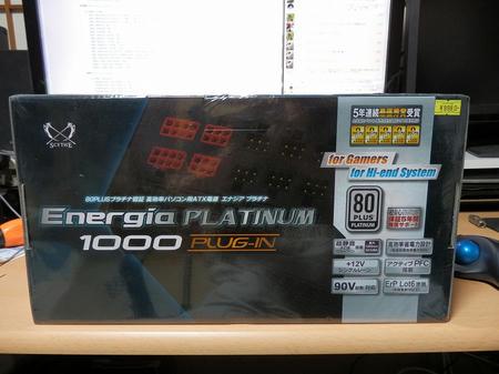 P8040030.jpg