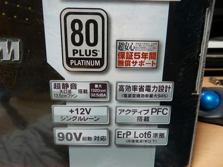 P8040031.jpg
