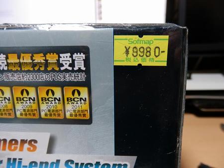 P8040032.jpg