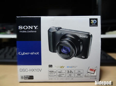 DSC00008-8.jpg