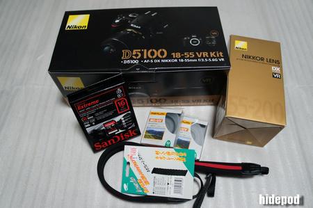 DSC00200-3.jpg