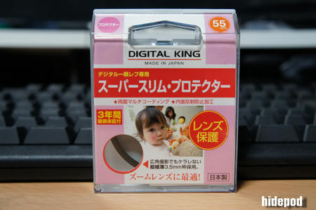 DSC00165-3.jpg