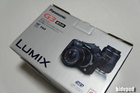 DSC00299-1.jpg