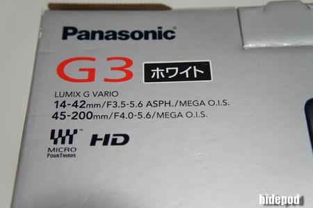 DSC00300-2.jpg