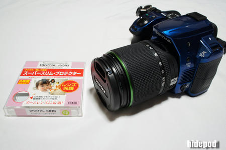 DSC00411-9.jpg
