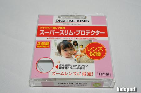 DSC00418-16.jpg